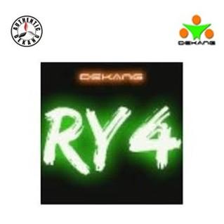 Le fameux sigle RY4
